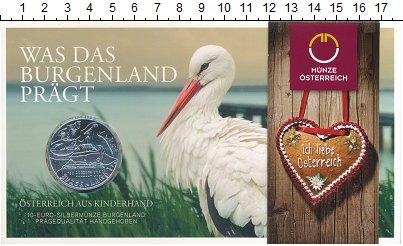 Изображение Подарочные монеты Австрия 10 евро 2015 Серебро UNC Федеральные земли: Б
