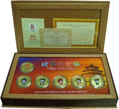 Изображение Подарочные монеты Китай Талисманы олимпиады в Пекине 2008  Proof `Набор из шести жето