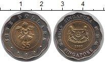 Изображение Мелочь Сингапур 5 долларов 1997 Биметалл UNC-