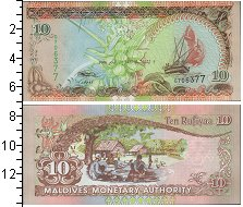 Изображение Боны Мальдивы 10 руфий 2006  UNC Кокосовые орехи, пар
