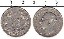 Изображение Монеты Болгария 2 лева 1894 Серебро VF