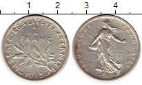 Изображение Монеты Франция 1 франк 1915 Серебро XF-