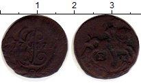 Изображение Монеты Россия 1762 – 1796 Екатерина II Полушка 1770 Медь VF