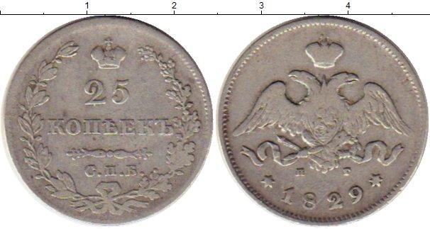 Монеты Клуб Нумизмат