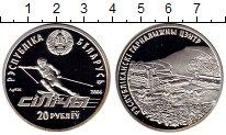 Монета Беларусь 20 рублей Серебро 2006 Proof фото