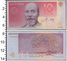 Изображение Банкноты Эстония 10 крон 2006  UNC