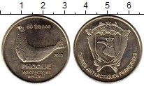 Изображение Монеты Антарктика - Французские территории 50 франков 2013 Медно-никель UNC-