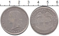 Изображение Монеты Колумбия 50 сентаво 1886 Серебро XF-