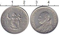 Изображение Монеты Ватикан 10 лир 1960 Алюминий XF