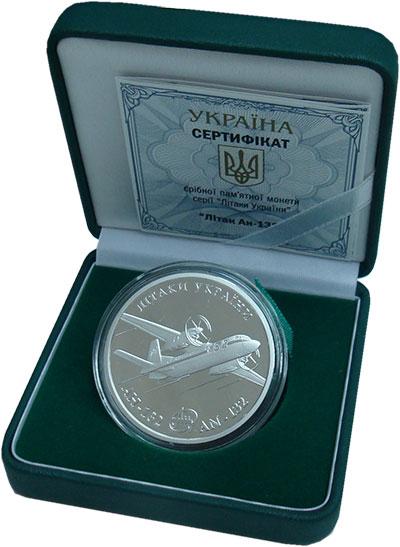 Изображение Подарочные монеты Украина 10 гривен 2018 Серебро Proof Памятная монета номи