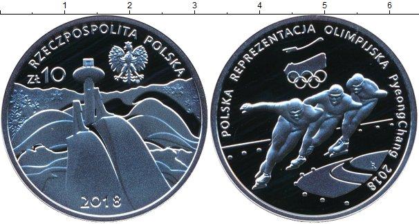 Картинка Подарочные монеты Польша 10 злотых Серебро 2018