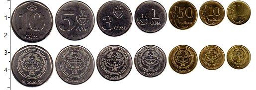 Изображение Наборы монет Киргизия Киргизия 2009 2009  UNC В наборе 7 монет ном