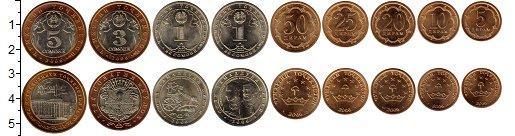 Изображение Наборы монет Таджикистан Таджикистан 2006 2006  UNC- В наборе 9 монет ном