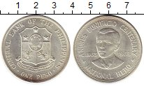 Изображение Монеты Филиппины 1 песо 1963 Серебро XF