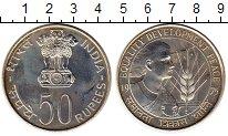 Изображение Монеты Индия 50 рупий 1975 Серебро UNC-