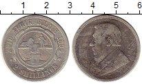 Изображение Монеты ЮАР 2 шиллинга 1896 Серебро VF