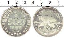 Монета Казахстан 500 тенге Серебро 2001 Proof- фото
