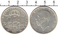 Изображение Монеты Швеция 2 кроны 1938 Серебро XF