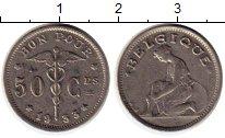 Изображение Монеты Бельгия 50 сантим 1933 Медно-никель XF