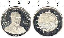 Изображение Монеты Мальта 2 фунта 1976 Серебро Proof-