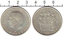 Изображение Монеты Швеция 5 крон 1959 Серебро UNC-