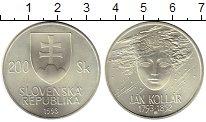 Изображение Монеты Словакия 200 крон 1993 Серебро UNC-