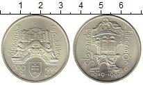 Изображение Монеты Словакия 200 крон 1999 Серебро UNC-