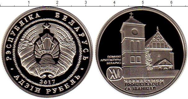 Картинка Монеты Беларусь 1 рубль Медно-никель 2017