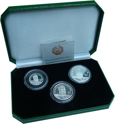 Изображение Подарочные монеты Таджикистан 15 лет Независимости 2006 Серебро Proof `15 лет независимост