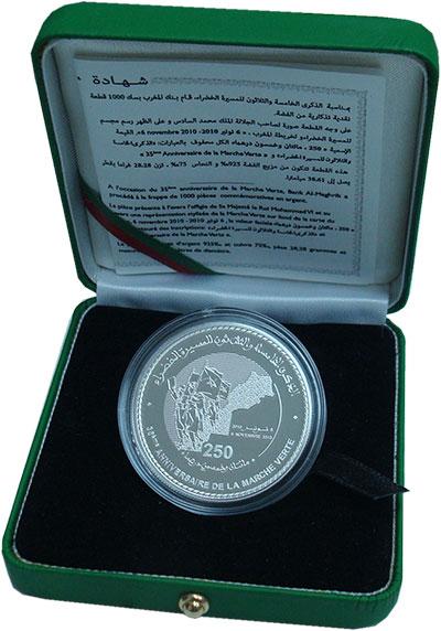 Изображение Подарочные монеты Марокко 250 дирхем 2010 Серебро Proof `35 лет ``Зелёного м