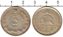 Изображение Монеты Иран 5 риалов 1946 Серебро XF