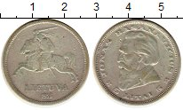 Монета Литва 5 лит Серебро 1936 XF- фото