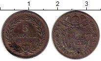 Изображение Монеты Ватикан 5 байоччи 1843 Серебро XF-