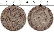 Изображение Монеты Германия Пруссия 5 марок 1896 Серебро XF