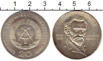 Монета ГДР 20 марок Серебро 1973 UNC- фото
