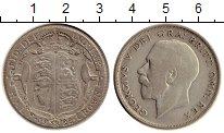 Изображение Монеты Великобритания 1/2 кроны 1922 Серебро XF