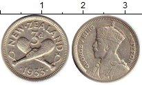 Изображение Монеты Новая Зеландия 3 пенса 1933 Серебро XF-