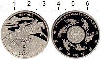 Изображение Монеты Киргизия 5 сомов 2015 Медно-никель Proof-