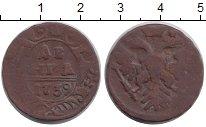 Изображение Монеты Россия 1730 – 1740 Анна Иоановна 1 деньга 1739 Медь VF