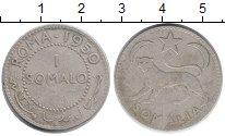 Изображение Монеты Сомали 1 сомало 1950 Серебро VF