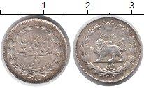 Изображение Монеты Иран 1/4 риала 1936 Серебро XF