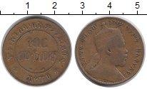 Изображение Монеты Эфиопия 1/100 бирра 1897 Медь XF-