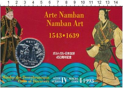 Изображение Подарочные монеты Португалия 200 эскудо 1993 Серебро UNC 450 лет искусству На