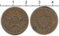 Изображение Монеты Куба 5 сентаво 1943 Латунь VF