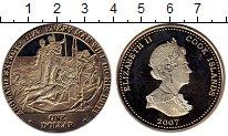 Изображение Монеты Острова Кука 1 доллар 2007 Медно-никель Proof-