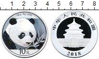 Изображение Монеты Китай 10 юаней 2018 Серебро Proof