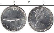 Изображение Монеты Канада 10 центов 1967 Серебро UNC-