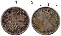 Изображение Монеты Китай Гонконг 10 центов 1897 Серебро XF