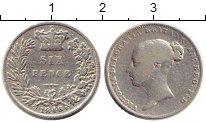 Изображение Монеты Великобритания 6 пенсов 1846 Серебро VF
