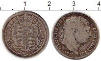 Изображение Монеты Великобритания 6 пенсов 1818 Серебро VF